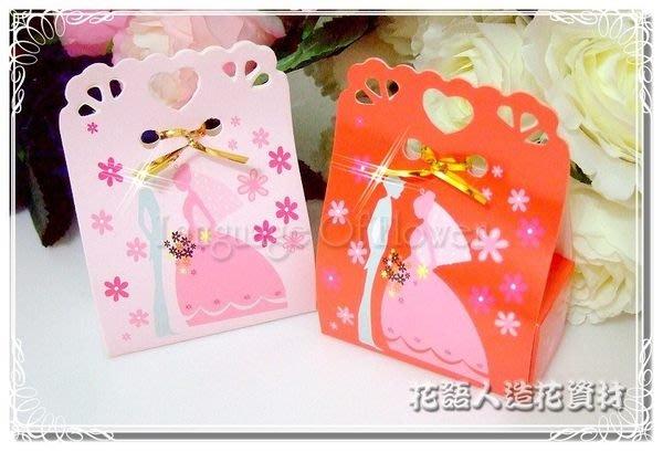 ◎花語人造花資材◎* LOVE喜糖盒*糖果包裝盒~婚禮小物~送客禮