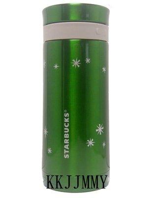 星巴克 STARBUCKS 2011年 星巴克耶誕 綠色 不鏽鋼濾壓杯10oz 超取