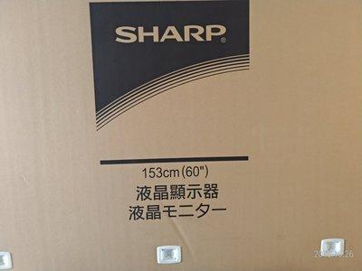 全新 SHARP 日本製 夏普 60吋4K 液晶電視 LC-60U33JT 貨到付款+安裝 另售LC-60UA6500T