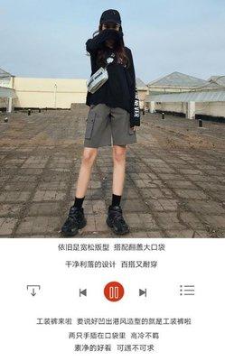 運動短褲工裝短褲女夏高腰韓版寬松新款學...