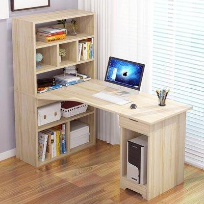 現貨/書桌書架組合電腦臺式桌家用一體桌簡約辦公桌經濟型學習桌寫字臺 igo/海淘吧F56LO 促銷價