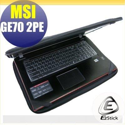 【Ezstick】MSI GE70 2PE 17吋寬 通用型 NB 筆電防震包