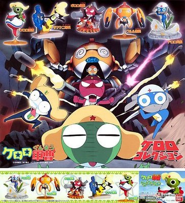 Keroro Collection Part 1 及 Part 2連軍曹Kubrick電話繩扭蛋Fullset全17種
