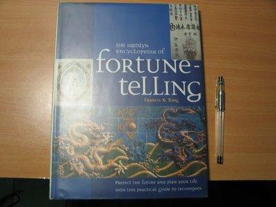 《字遊一隅》* The Hamlyn Encyclopedia of Fortune-Telling 算命百科全書 M1