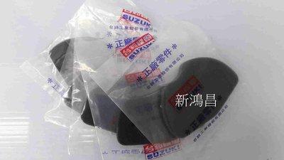 【新鴻昌】SUZUKI GSR NEX ADDRESS V125 原廠傳動過濾器 小海綿 傳動海綿