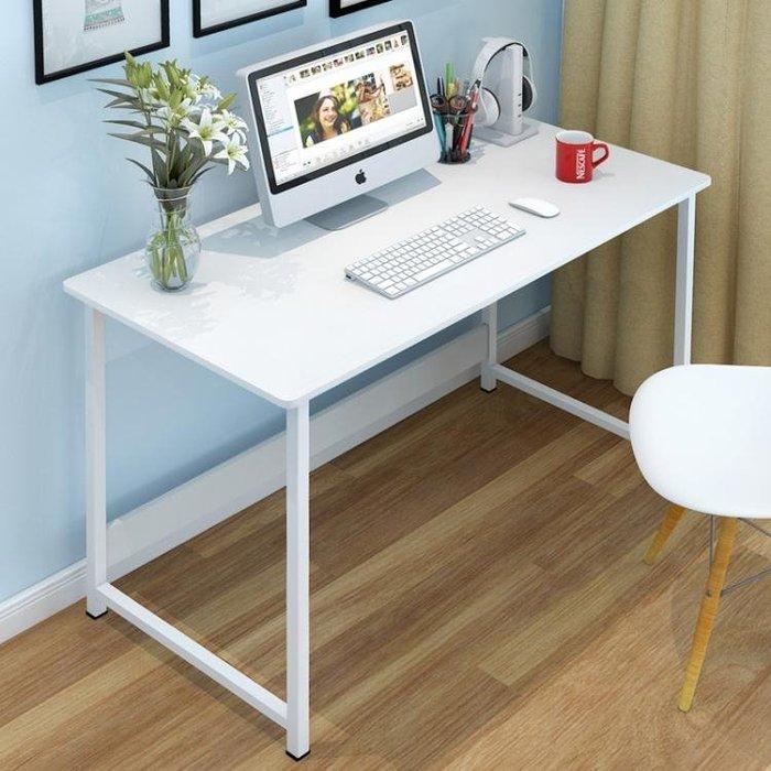 筆電桌新款創意電腦桌台式桌家用辦公桌寫字台簡約書桌簡易WY