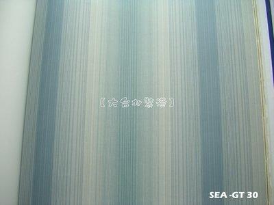 【大台北裝潢】美國Seabrook進口壁紙GT* Feldspar Stripe 直條紋(3色)