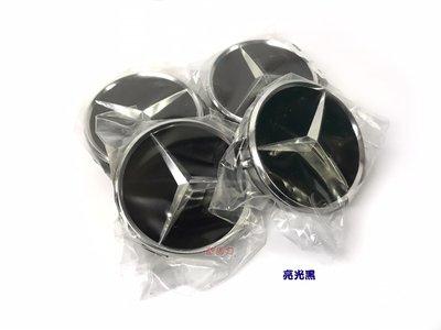 【歐馬力】德國原廠進口 BENZ 賓士輪圈蓋(亮光黑色)AMG 鋁圈蓋 車輪蓋 輪圈中心蓋 輪鼓蓋