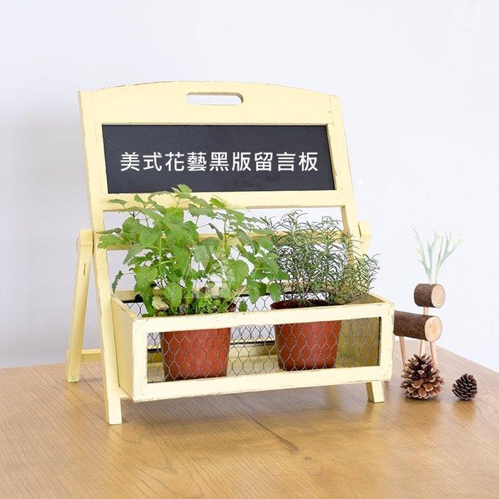 美式花藝黑版留言板 居家餐廳陽臺多肉植物花園鐵架_☆找好物FINDGOODS☆