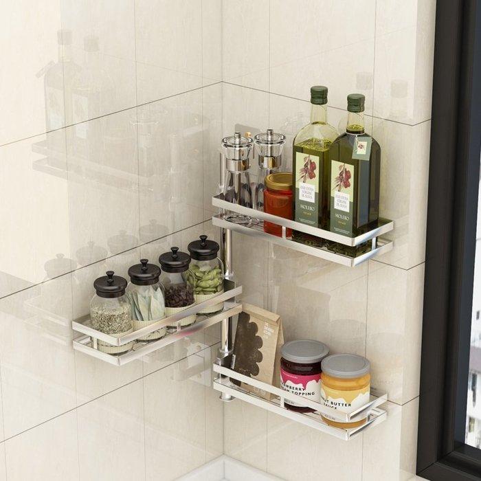 【免運】廚房用品304不銹鋼廚房轉角多層置物架免打孔調料調味架壁掛式旋轉收納架