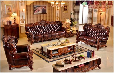 【大熊傢俱】A83 玫瑰系列 歐式皮沙發 美式新古典沙發 多件式沙發 新古典沙發 雕花沙發 奢華沙發 另售茶几 電視櫃