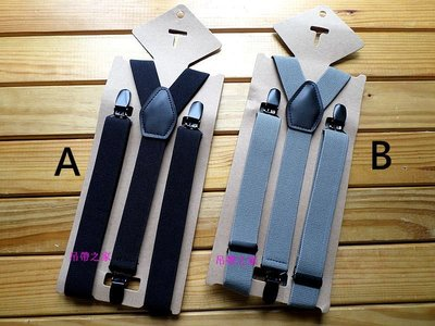 全黑款式 造型酷 青少年流行款式 2.5X110cm 現貨2款 -吊帶之家-C351