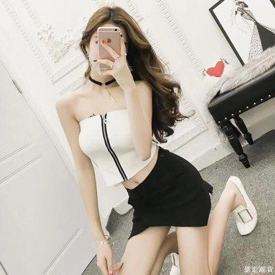 暴走潮貨 春裝新品女裝韓版時尚修身百搭露肩抹胸拉鏈短款緊身小背心潮