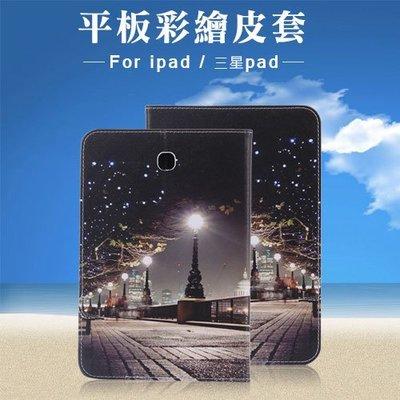 完美吧 ipad pro 12.9吋平板電腦 彩繪皮套 翻蓋 支架 防摔保護套 (700011-07)