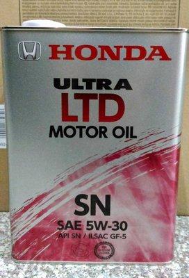 【高雄阿齊】日本製 本田 HONDA  LTD SN 5W-30 5w30 GF-5 MOTOR OIL 4L