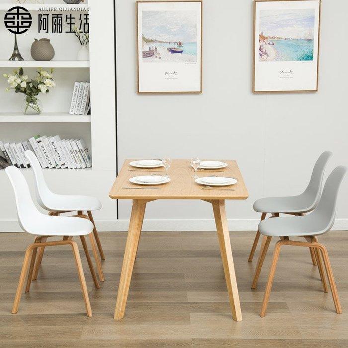 阿雨生活現代簡約北歐椅子實木餐椅靠背歐式咖啡椅休閑創意餐廳椅吧檯高腳凳