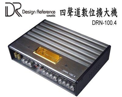 美國DR Coustic DRN-10...