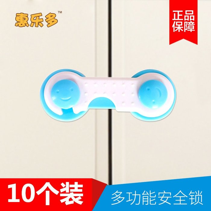 預售款-LKXD-兒童防開抽屜鎖多功能寶寶防夾手柜子鎖冰箱嬰兒安全防護用品包郵