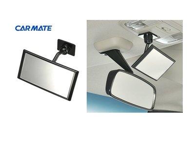 《達克冷光》CARMATE 小型安全輔助鏡 黑 CZ409