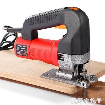 電鋸 電機工業級重型曲線鋸 木工電鋸調速電鋸線鋸拉花鋸切割 MKS 微微家飾