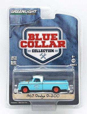 【秉田屋】現貨 Greenlight Dodge D-200 D200 Grump's Garage 1967 1/64