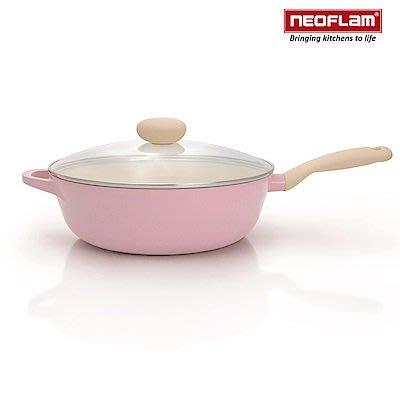 韓國NEOFLAM Retro粉紅公主鍋系列陶瓷不沾炒鍋26cm+玻璃鍋蓋