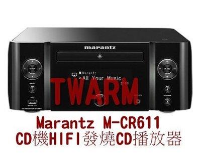 《德源科技》r)Marantz/馬蘭士M-CR611 CD播放器功放網絡接收一體機藍牙