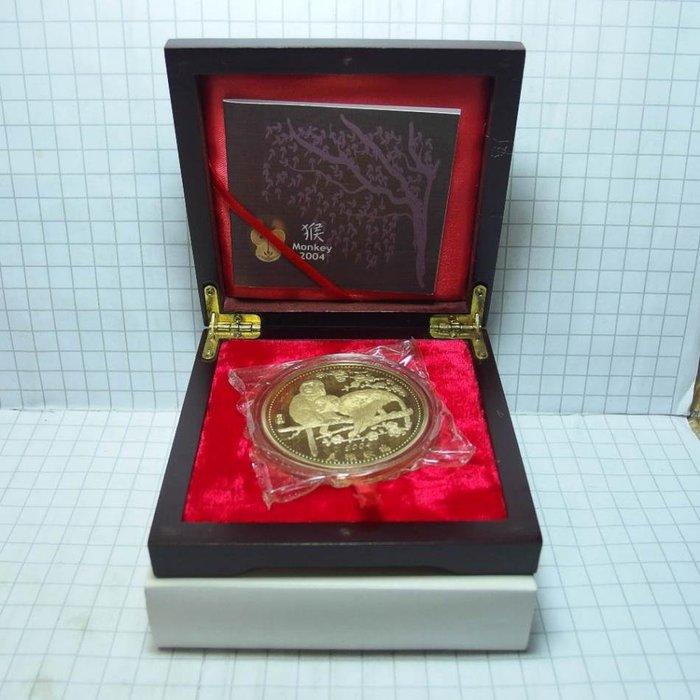 中國 2004年 猴年 靈猴獻瑞 高浮雕鍍金銅章 附盒證 中國金幣總公司 限量2000枚