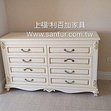 上福.利百加 家具~法式實木斗櫃 實木雕刻 可訂顏色 灰色 復古白 特價