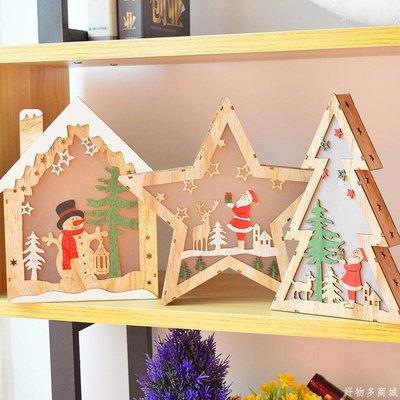 好物多商城 發光木屋擺件 圣誕節裝飾配件節日辦公室商場酒店ktv布置用品
