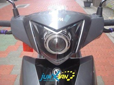 【JX】駿憲光電 GT 全新燈具 反射鏡燻黑 HOYA E56 遠近魚眼 多層次飾圈 CCFL雙光圈 RX GR適用