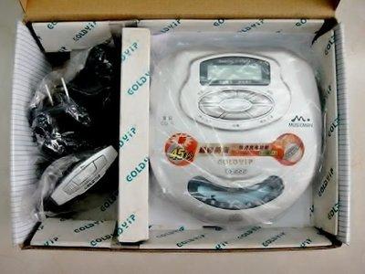 【小劉家電】 有瑕疵的 CD隨身聽,45秒避震,可充電 !!,瑕庛的部份不一定,請買家購買前再次提問一下