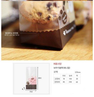 Amy烘焙網:48入韓版最新款霧面立體袋咖啡狗Pressent DIY  平口餅乾袋48入