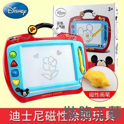 迪士尼兒童畫板磁性寫字板寶寶繪畫畫板1...