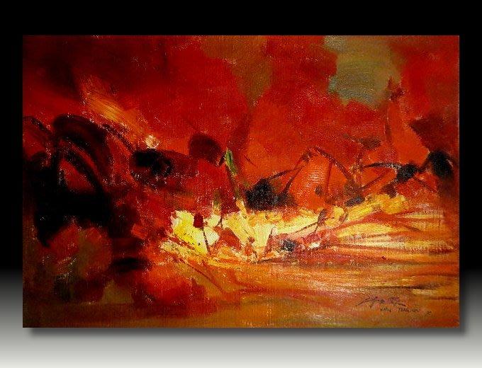 【 金王記拍寶網 】U975  朱德群 款 抽象 手繪原作 厚麻布油畫一張 罕見 稀少 藝術無價~