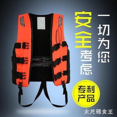 救生衣 聰明人專業游泳成人兒童便攜浮潛釣魚加厚背心泡沫浮力馬甲 ZJ1216