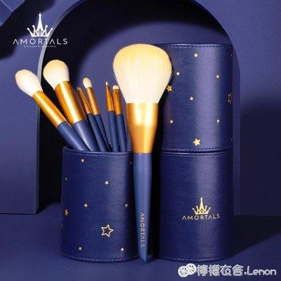 化妝刷 韓國爾木萄化妝刷套裝眼部眼影超柔軟毛專業巨平價鼻影刷爾木葡 檸檬衣舍
