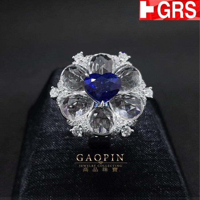 【高品珠寶】4.05克拉藍寶石戒指吊墜 GRS國際證書 墜子女戒 戒墜雙用  18K #889