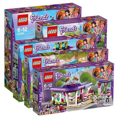 LEGO樂高好朋友系列41311 41313 41347 41349 41350 41351 41352