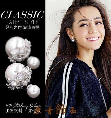 原音飾品韓國百搭氣質女鋯石純銀耳釘前后雙面個性蕾絲珍珠防過敏超仙耳環