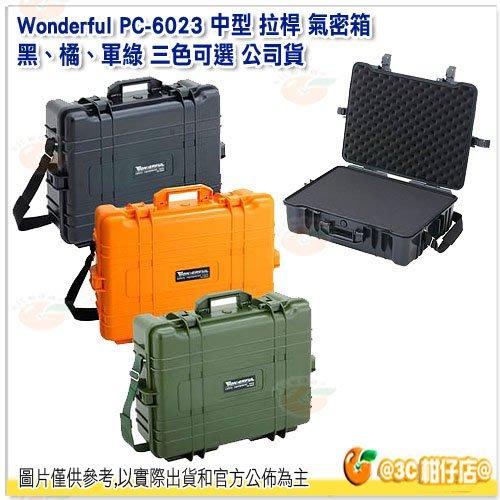 @3C 柑仔店@ Wonderful PC-6023 中型 拉桿 氣密箱 黑/橘/軍綠 公司貨 保護箱 旅行箱 防水