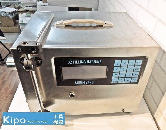電腦定量/單頭/液體灌裝機/自動灌裝機/化妝品分裝機分灌機-VHB005001A