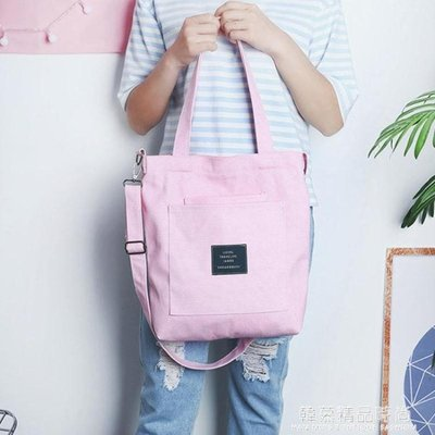 韓國簡約百搭學生大單肩包可調節肩帶帆布包斜挎手提包環保購物袋