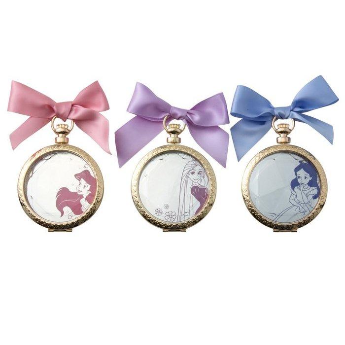 迪士尼Disney公主系列《現貨7折》懷錶造型 隨身鏡~愛麗兒 樂佩 愛麗絲~日本正品~共3款~心心小舖