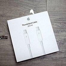 麥威蘋果! 全新 Apple Thunderbolt 連接線 (0.5 公尺) - 白色