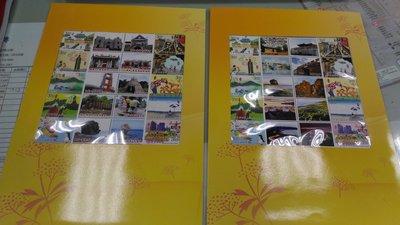 中華郵政103年郵票冊出售