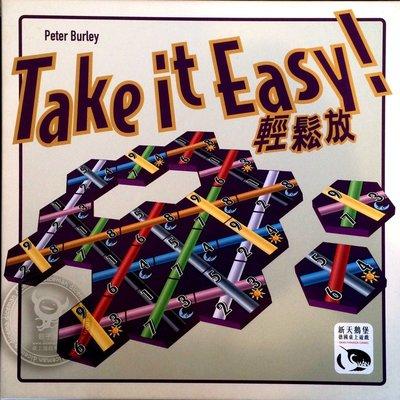 骰子人桌遊-輕鬆放 Take it Easy!(繁)賓果遊戲(放輕鬆)