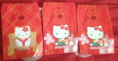 2000年千禧年龍年Hello kitty限量紅包袋3入值得收藏
