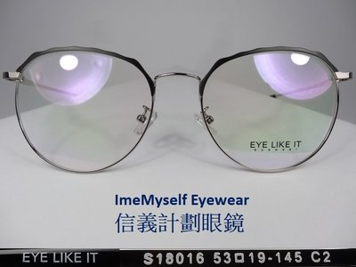 【信義計劃眼鏡】Eye Like It 瞳愛 氣質 細金屬 眉框 文青 圓框 超輕量 超越 oliver peoples
