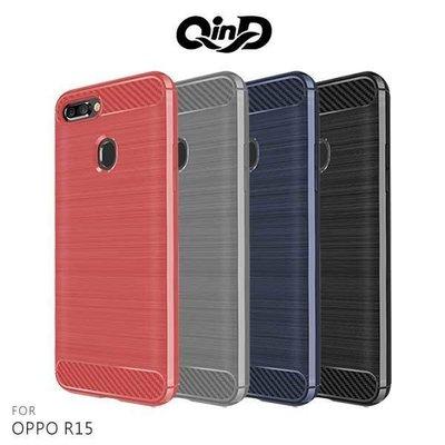 *Phone寶*QinD OPPO R15 拉絲矽膠套 TPU 防摔殼 手機殼 保護套
